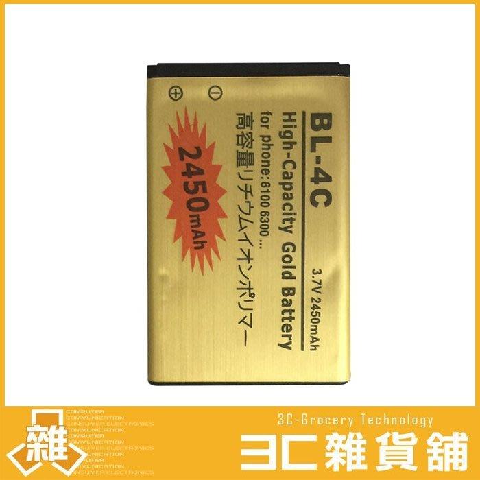 【3c雜貨】-含稅 Nokia BL-4C 電池 890mAh/3.7V 鋰電池 體積超薄輕巧