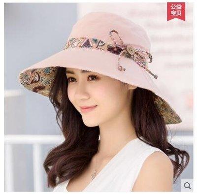 夏季女防曬出遊遮陽韓版潮防紫外線太陽帽LYH2332