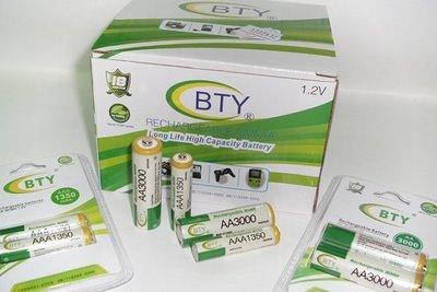 小潮批發【031】GooP BTY 三號 3000mah 四號 1350mah 環保電池 大容量鎳氫充電電池 充電池