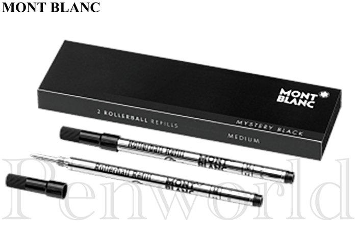 【Penworld】德國製 Mont Blanc萬寶龍鋼珠筆芯2入 黑.藍/M