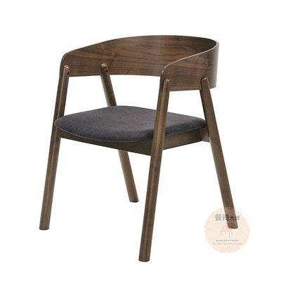 餐椅 椅子【維恩】扶手椅實木椅 北歐餐椅 餐桌椅 皮餐椅 布餐椅 工作椅 洽談椅 書桌椅 咖啡椅【量大可議】=餐椅大師