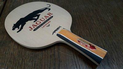 總統桌球(自取可刷國旅卡)台灣第一品牌 艾銳斯 ARIEX JAGUAR 花豹 七夾 檜木 負手板 刀板 桌球拍