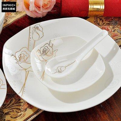INPHIC-陶瓷筷子筒 防黴瀝水 陶...