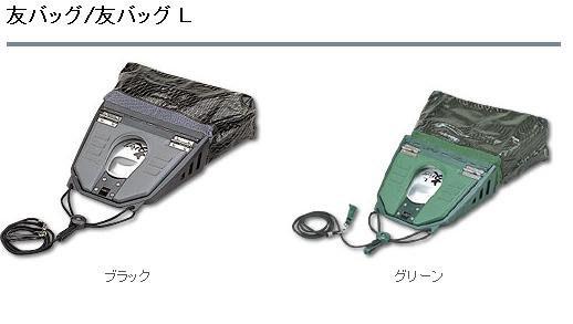 五豐釣具-DAIWA 新款好攜帶軟式友舟L號特價1700元