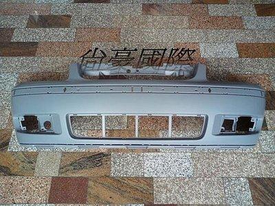 VW系列~POLO-00 全新前保桿...另有GOLF PASSAT BORA POINTER BEETLE LUPO