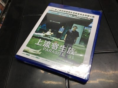 合友唱片 面交 自取 上流寄生族 / 寄生上流 (2019) Parasite BD 港版 第92屆奧斯卡最佳影片、導演