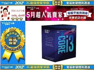 【35年連鎖老店】組合套餐Intel ...
