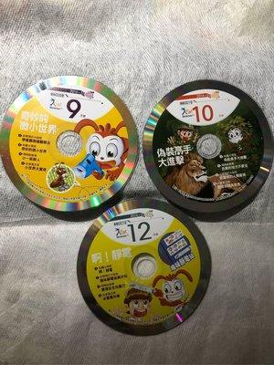 【彩虹小館】單片150元CD 小學生巧連智小一版2016年9.10.12月