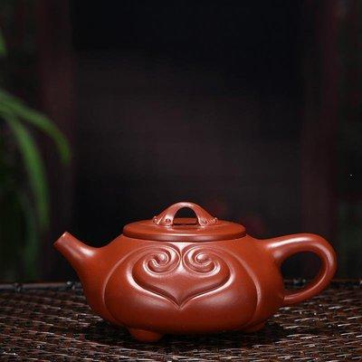 宜興紫砂壺 原礦大紅袍仿古如意內壁章茶壺茶具【美壺】2361號