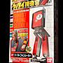 A-12 櫃 : 手機搜查官7  POHONE BRAVER BOOST PHONE SEEKE NO. 07