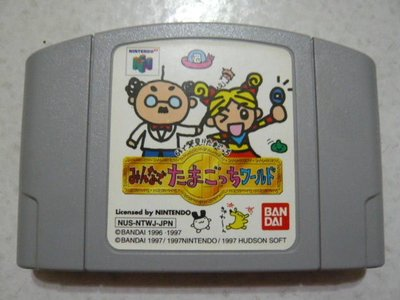 【~嘟嘟電玩屋~】N64 任天堂日版卡帶 ~ 竉物蛋世界大集合