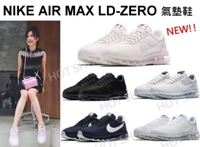 NIKE AIR MAX LD-ZERO 大氣墊 運動鞋 粉色 灰色 黑色 藍色 白色 氣墊慢跑鞋 楊丞琳 情侶鞋 男女
