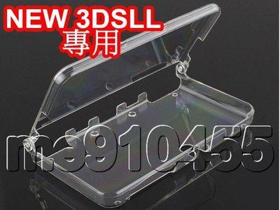 New 3DSLL 水晶殼 NEW 3DSXL 透明保護殼 new 3DSLL 透明保護套 保護殼 保護套 有現貨