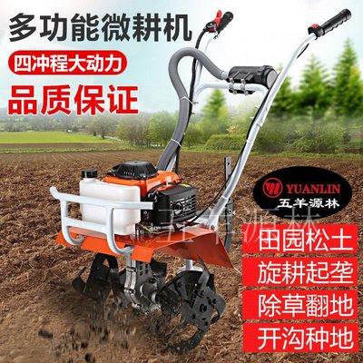 微耕機多功能農用旋耕機大功率翻地除草汽油開溝機山地開荒犁地機-折充電式除草機 電動割草機 家用割草機