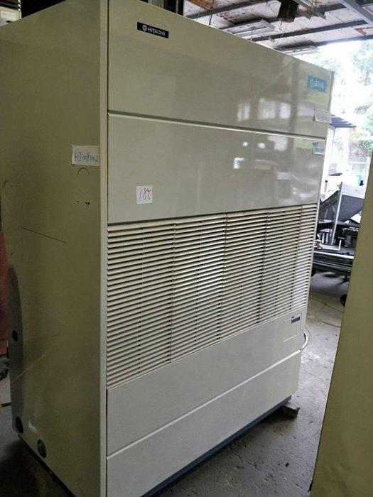 (大台北)中古日立15RT水冷箱型機3φ380V(編號:HI1081102)~各展覽及廠辦皆適用