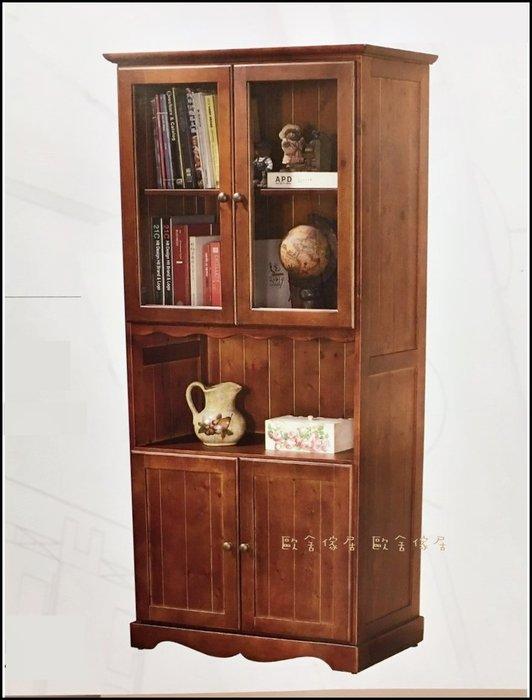 原木三尺胡桃木色玻璃櫃展示櫃高低櫃 實木有門書櫃收納櫃高低櫃書櫥 廚房餐櫥櫃碗盤櫃碗碟櫃另有白色款【歐舍傢居】