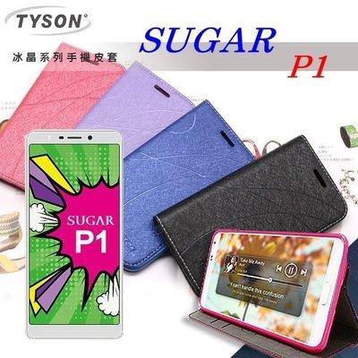 【愛瘋潮】糖果 SUGAR P1 冰晶系列 隱藏式磁扣側掀皮套 側掀皮套