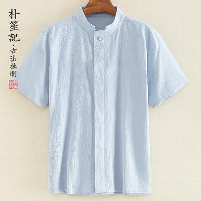 正韓男裝原創亞麻夏季襯衫男士復古中國風透氣禪茶短袖大碼薄款寬松居士服