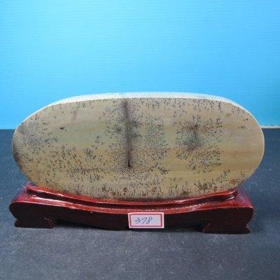 【競標網】桂林天然漂亮草花石造型擺座378克(贈座)(超低價起標、價高得標、限量一件、標到賺到)