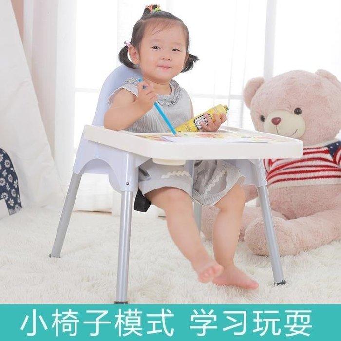 YEAHSHOP 限時優惠寶寶餐椅多功能兒童餐桌椅子嬰兒學坐椅可折疊便攜式宜家吃飯座椅Y185