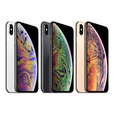 免運費 全新原廠正品 APPLE 蘋果 iPhone XS  64G 256G 1200萬照相 5.8吋 可自取