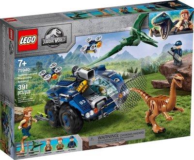 LEGO 樂高 75940 Jurassic系列 似雞龍與翼龍逃脫