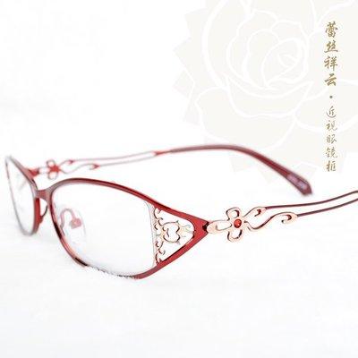 時尚酒紅色雕花眼鏡框 氣質女全框眼鏡架輕鈦合金金屬眼鏡