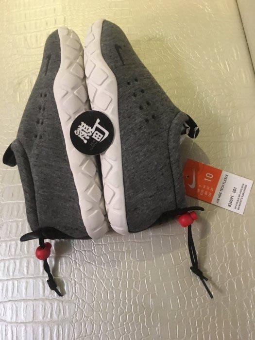 US 10.競標商品 NIKELAB AIR MOC TECH FLEECE 毛巾布懶人包頭鞋 834591-001
