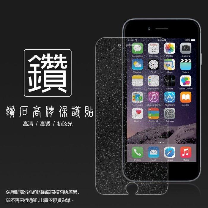 鑽石螢幕保護貼 Apple iPhone 6 6S 6 Plus 6S Plus 保護貼