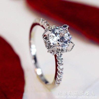 現貨/S925純銀仿真鑚戒微鑲鋯石戒指女士仿真鑚一克拉氣質奢華四爪結婚/海淘吧F56LO 促銷價