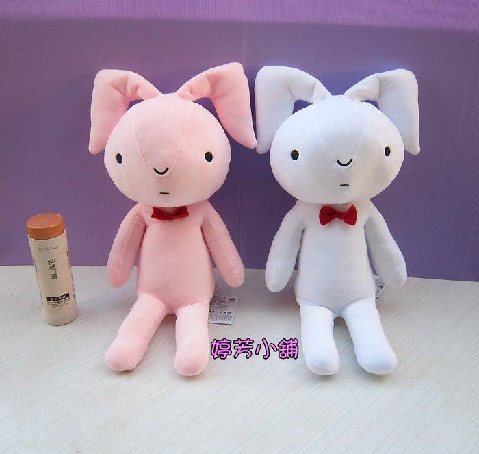 婷芳小舖~蠟筆小新妮妮兔玩偶 兔子玩偶 小白兔娃娃 妮妮兔子~ 出氣兔 挨揍兔  妮妮兔 娃娃 玩偶 ~生日禮物