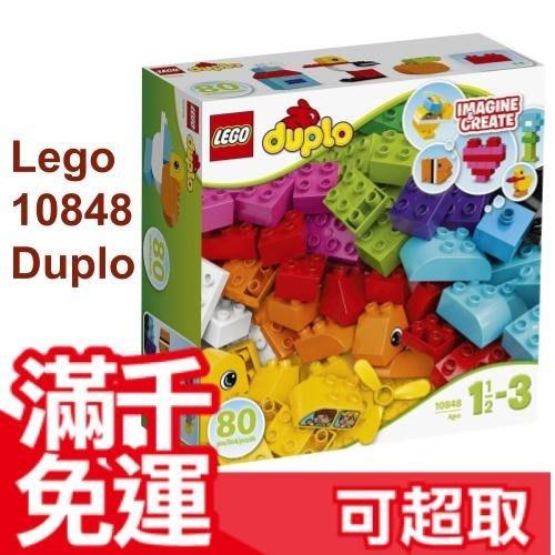 免運 保證全新正品 LEGO 樂高 10848 積木 我的第一套積木 Duplo得寶 禮物❤JP PLUS+