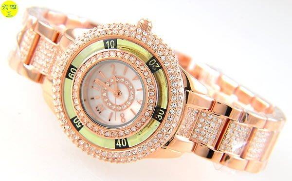 (六四三精品)SMARS(真品)圓型滿天星外殼.玫瑰金色.外框有特殊切割玻璃精準錶!