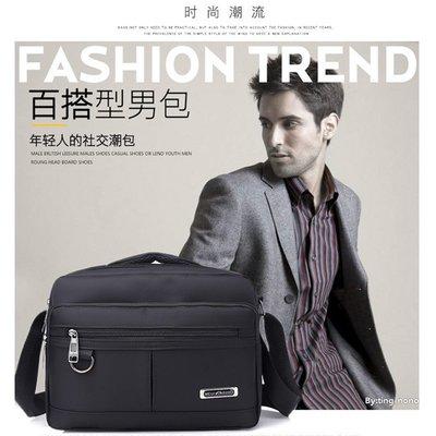 【 新和3C  送手機支架 】MeiJieLuo 大容量單肩包 側背包 斜背包 USB胸包 後背包 電腦包