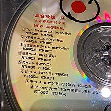 ﹝我的偶像﹞波音放送14  - L.A BOYZ金斯頓的夢想 中島美雪跟我說愛我等 CD 試聽片 唱片 二手裸片