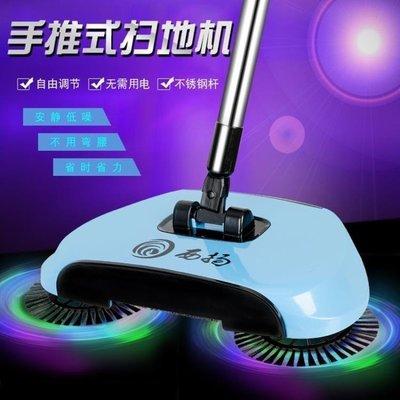 ☜男神閣☞掃地機手推式吸塵器家用軟掃把簸箕套裝組合掃帚魔術笤帚