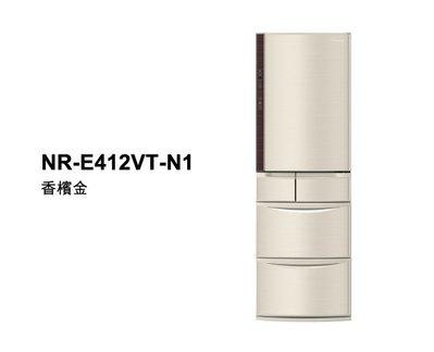 [又又家電] 國際冰箱 NR-E412VT