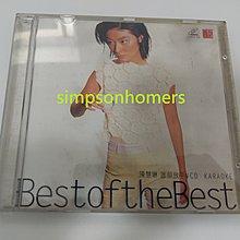 自用 陳慧琳 誰願放手 Best of the Best VCD KARAOKE 1996