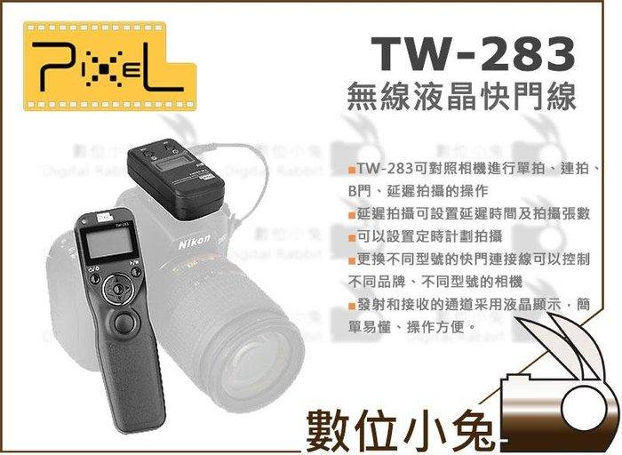 數位小兔【Pixel TW-283 Sony S2 無線液晶快門線】NEX A6000 A7 HX50 A5000