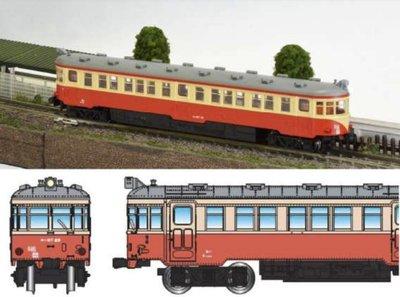 [玩具共和國] MA A2285 国鉄キハ07形0番代 リベット車体 新塗装 2両セット