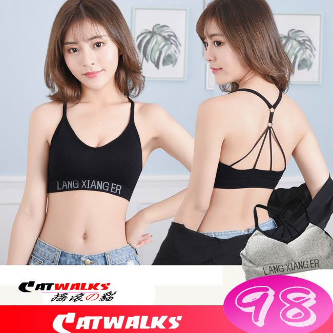 【 Catwalk's 搖滾の貓 】運動風美背款無鋼圈可拆胸墊運動內衣 ( 黑色、白色、灰色 )