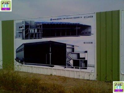 大台南 CT 創意設計廣告社-廣告帆布