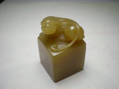 圓如玉文物------巴林福黃凍瑞獸紐方印