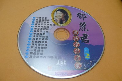 紫色小館86-3------鄧麗君-國語懷念老歌2