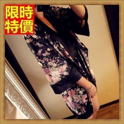 和服 外套 和風 防曬衣-日式復古精美花色罩衫小外套68af28[獨家進口][米蘭精品]