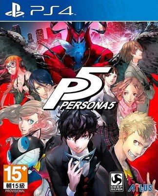 【全新未拆】 PS4 女神異聞錄5 PERSONA 5 V P5 中文版【台中恐龍電玩】