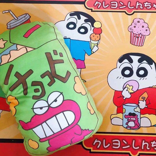 【FAT CAT HOUSE胖貓屋】日本蠟筆小新雙面印花毛絨抱枕 玩偶 卡通動漫周邊床頭沙發靠墊玩偶 品質保證 現+預