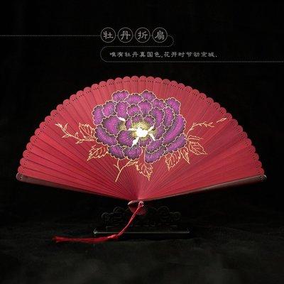 全竹摺扇子中國風牡丹工藝扇古風雕刻木摺扇烤漆禮品扇
