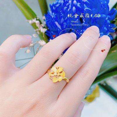 金長成銀樓@黃金戒指 愛情圍繞1.03錢 純金戒指 有實體店面I 9999 Pure Gold Ring