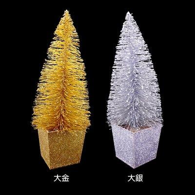 聖誕節佈置/裝飾小物/佈置用品 金蔥立體樹(大)